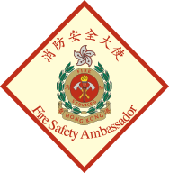 Fire Safety Ambassador